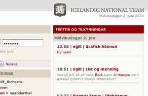 National Team screenshot